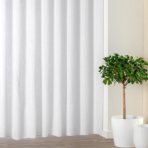 Tendencias en cortinas de cortinadecor for Tendencias en cortinas